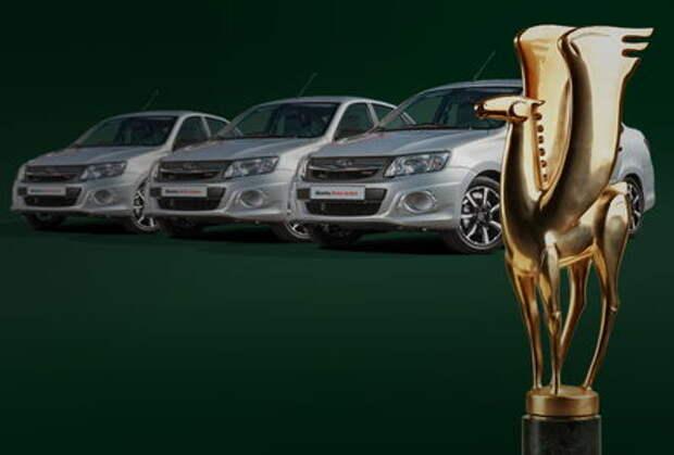 Гран-при 2017 журнала «За рулем»: голосование уже началось!