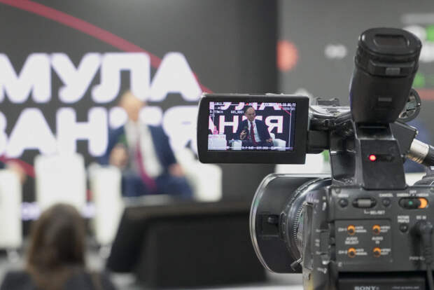 Продолжает работу форум «Формула образования» Минпросвещения России