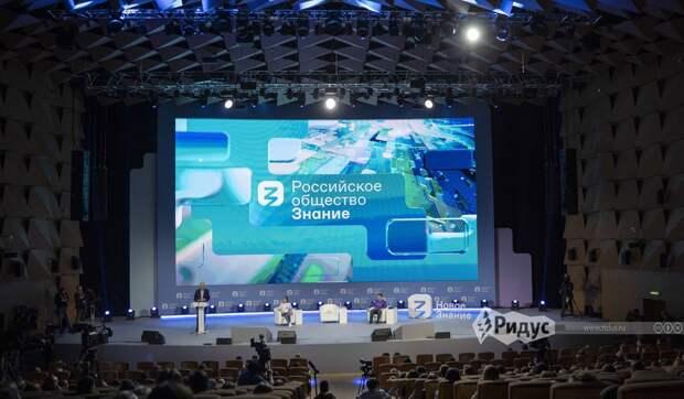 Эксперт: марафон «Новое знание» стал символом научного потенциала России