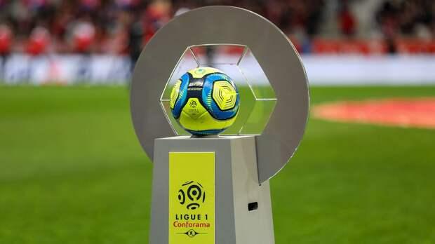 Французская Лига 1 сократится с 20 до 18 команд в сезоне-2023/24