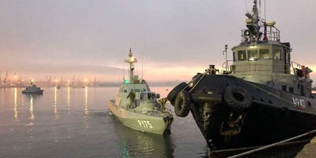 ФСБ прокомментировала заявления Украины о кораблях