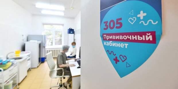 В ВОЗ объяснили, почему не стоит полагаться на антитела перед вакцинацией. Фото: Ю. Иванко mos.ru