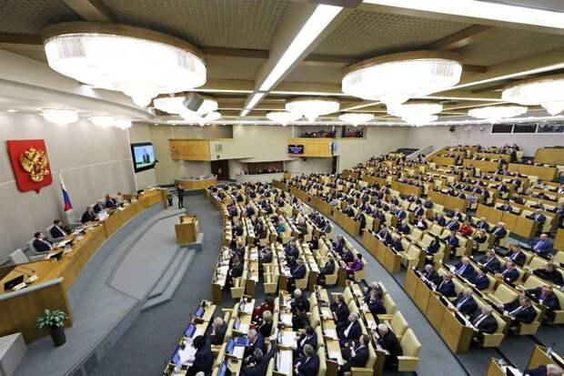 Госдума перекрыла утечку российских капиталов на Кипр и в Люксембург. На очереди Нидерланды