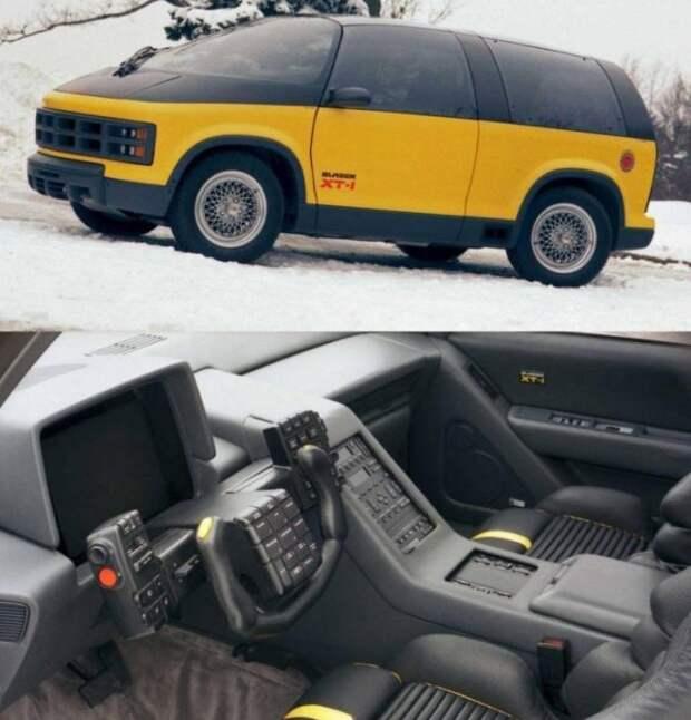 Футуристический концепт автомобиля