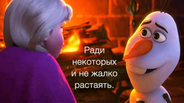 Перлы из мультфильмов)