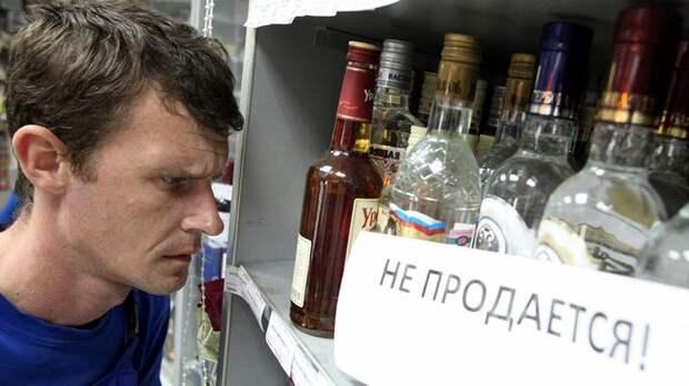 Минздрава предлагают запретить продажу алкоголя в выходные дни.Поддерживаете ли вы данную инициативу?