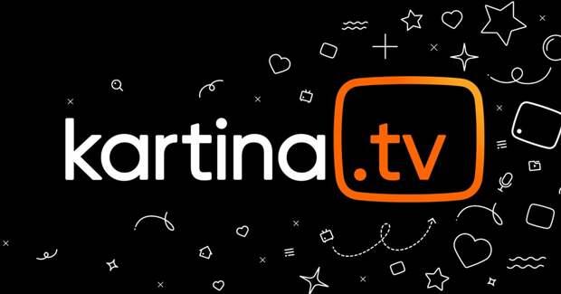 Оператор Kartina.TV провел ребрендинг