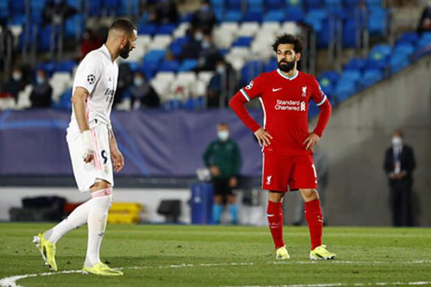 «Реал» дома обыграл «Ливерпуль» в первом матче 1/4 финала Лиги чемпионов