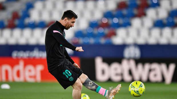 СМИ: «Барселона» готова пожертвовать Месси ради покупки Холанда