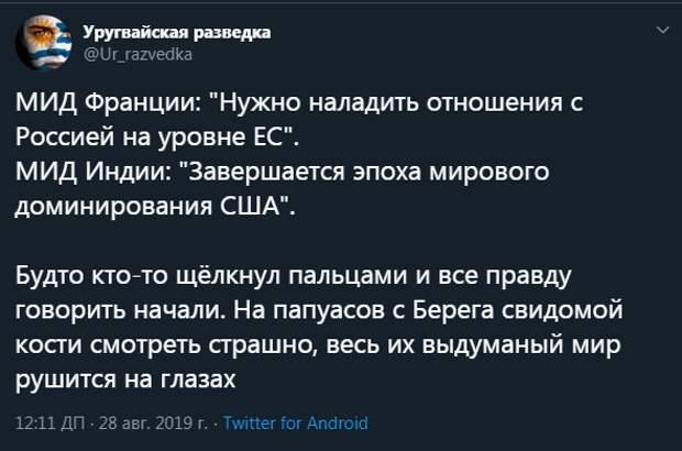 """""""Очень сложно переоценить значение этих слов"""": Посол Франции сделал неожиданное заявление в пользу России, но против США"""