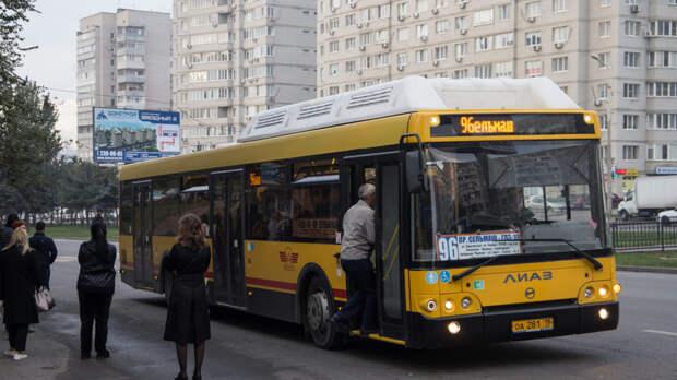 Год выбирали перевозчика начетыре маршрута вРостове