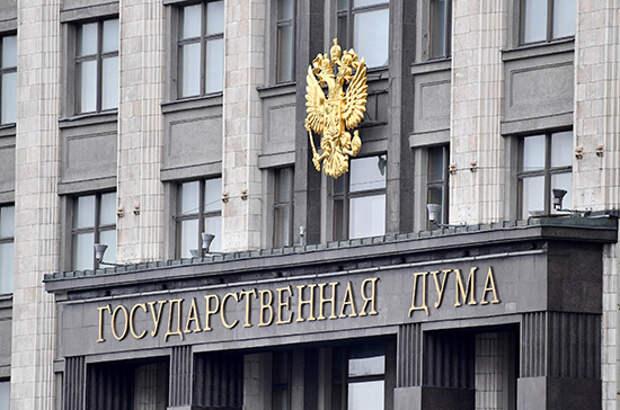Получение российской визы для туристов из-за рубежа хотят упростить