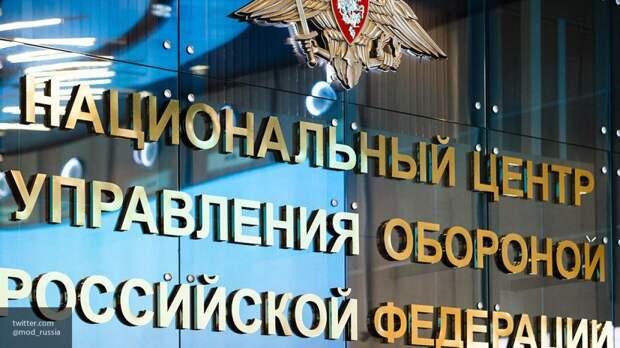 Минобороны РФ: информация об оборонной сфере может стать служебной тайной
