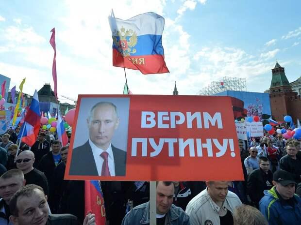 Голосуй, не голосуй — всё равно выходит Путин