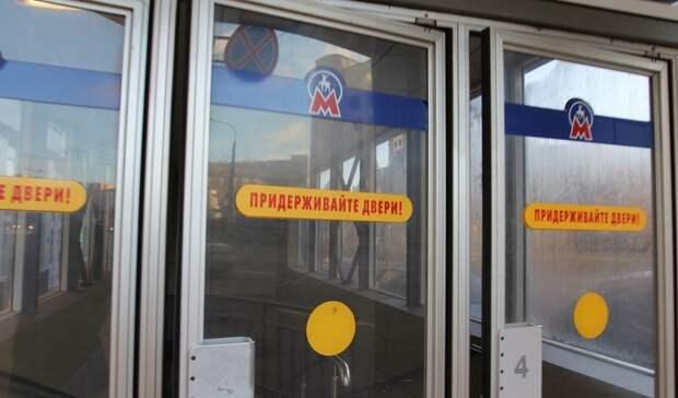 Неисключено: новые станции метро вНижнем Новгороде могут начать строить в2022 году