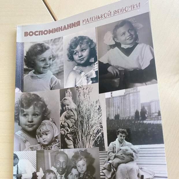 Активная пенсионерка из Северного за четыре месяца самоизоляции написала книгу