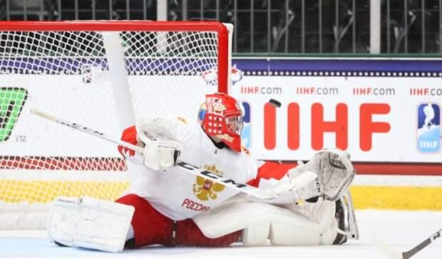 Россия уступила Канаде в финале юниорского чемпионата мира