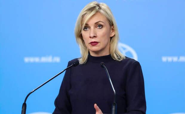 Захарова заявила о начале «войны вакцин» от коронавируса в мире