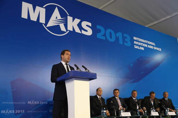 Онлайн-трансляция открытия МАКС-2013
