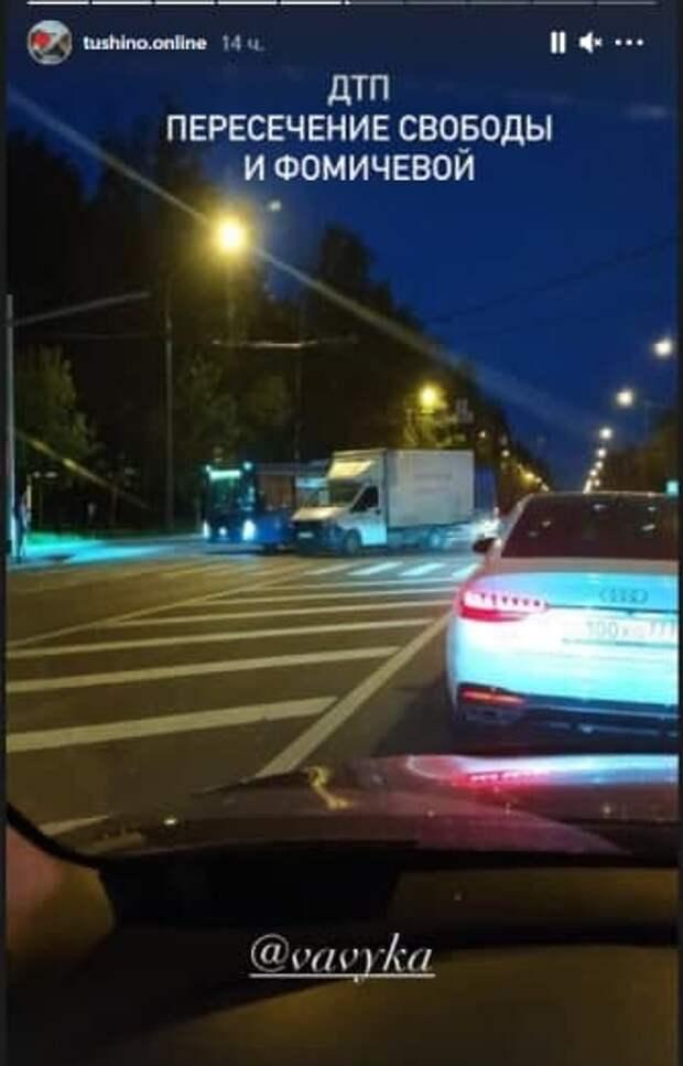 Газель столкнулась с электробусом на пересечение улицы Свободы и Фомичёвой