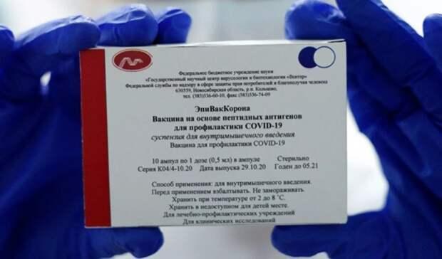 Вектор защиты: сколько икакими вакцинами привито откоронавируса вРоссии?