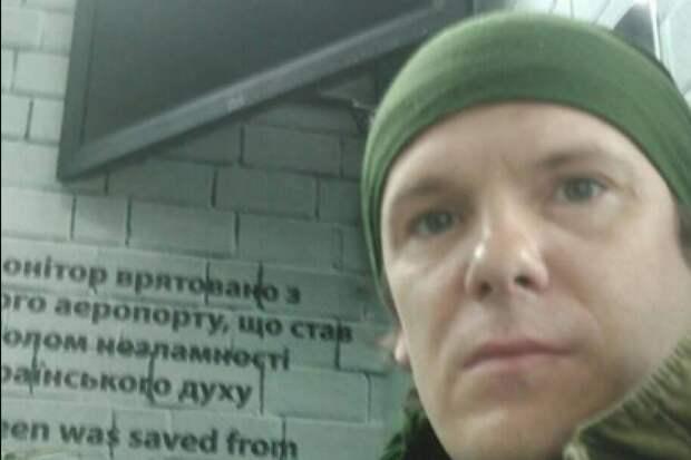 «Сдай анализы и извинись!»— украинский «киборг» бомжует и голодает из-за Зеленского (ФОТО, ВИДЕО)