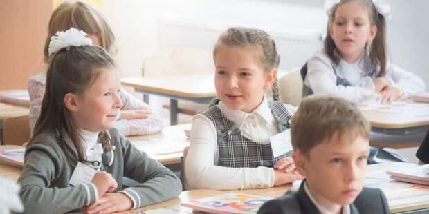 В Москве назвали имена победителей конкурса молодых педагогов Фото: Д. Гришкин mos.ru