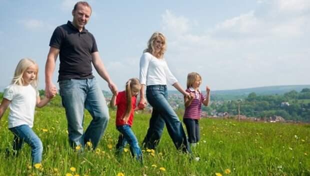 В Подмосковье еще 18 многодетных семей получат земельные участки