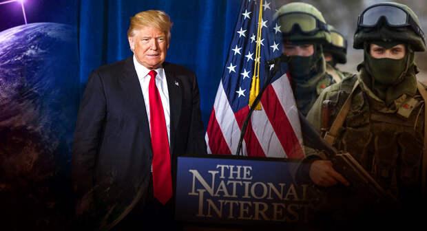 Американский политолог: сближение России и Китая грозит безопасности США