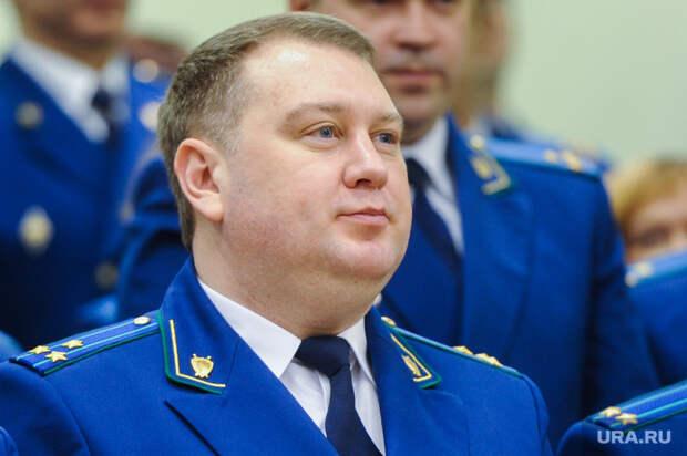 Глава прокуратуры Челябинской области обеднел загод