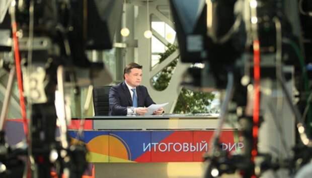 Воробьев подведет итоги месяца в ходе телеэфира 30 мая