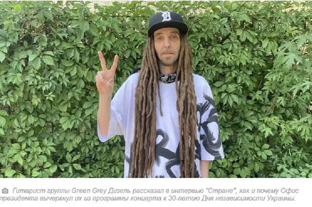 «Ещё 5-6 лет, и получим документ о русскоговорящем как паспорт евреев»