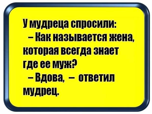 Хорошо мужикам)))