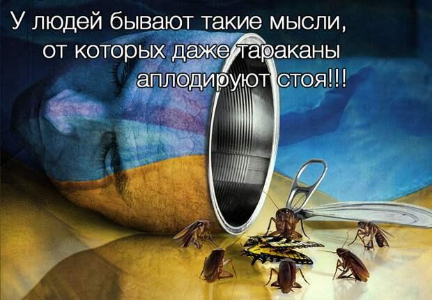 Украинцы, вы уже в полной Европе! Хотите, докажу?