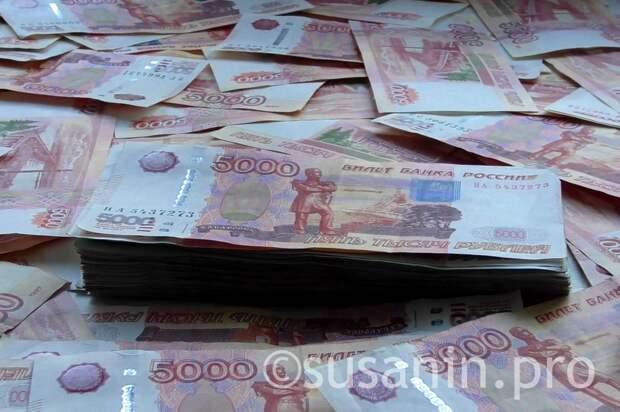 Удмуртии выделили 3 млрд рублей из федерации на сбалансированность бюджета
