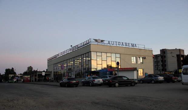 Автовокзал Петрозаводска объявил оботмене рейса