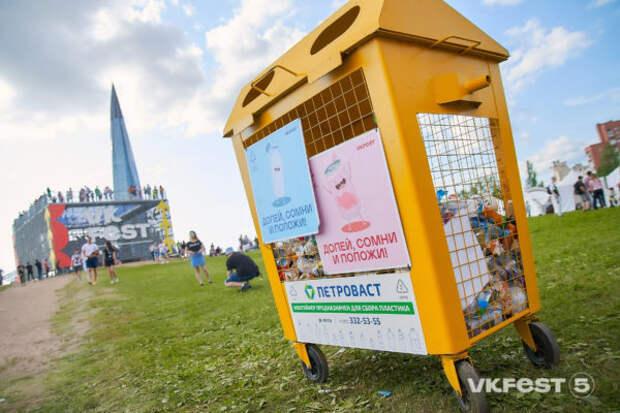 В этом году VK Fest поддерживает экологию, здоровье...