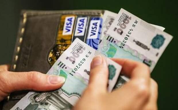 Налоговики «возьмут за жабры» всех граждан с пластиковыми картами