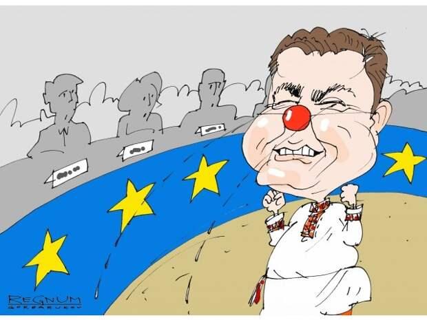 Украина и Европа: шестой год печали