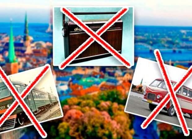 Руины на месте заводов: независимая Латвия уничтожила промышленный потенциал