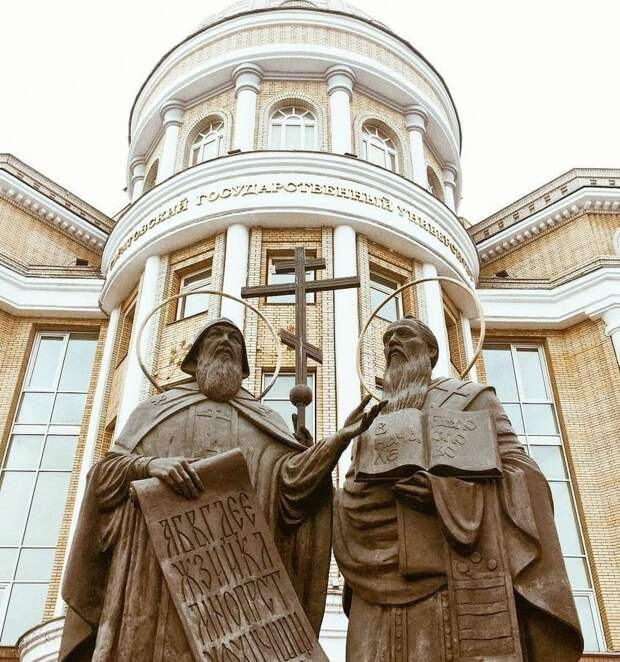 Сегодня отмечается День славянской письменности и культуры.