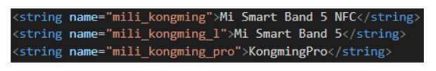 Не спешите покупать Xiaomi Mi Band 5. Mi Band 5 Pro и Mi Band 5 Lite на подходе?