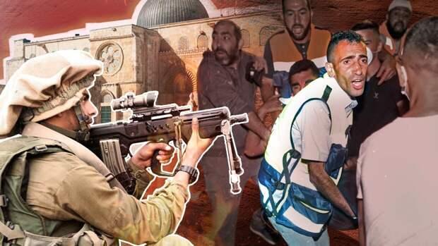 ХАМАС дал два часа Израилю на вывод войск из района мечети Аль-Акса