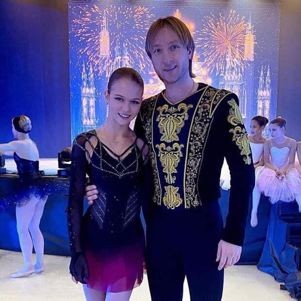Евгений Плющенко объявил о прекращении работы  «с замечательной Сашей Трусовой»