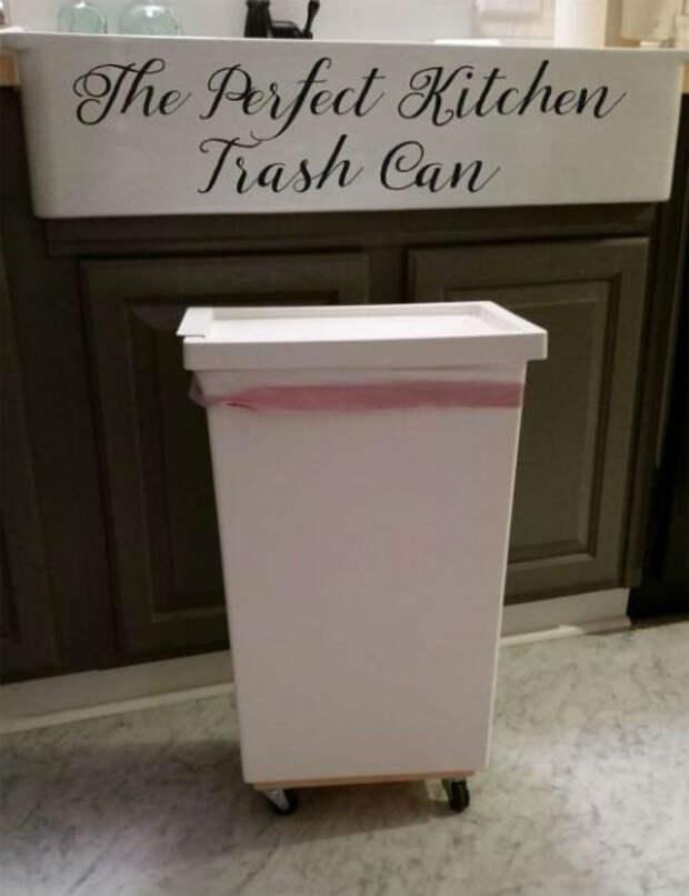 Лайфхаки с мусорным ведром. Вы не могли представить, как это просто и удобно