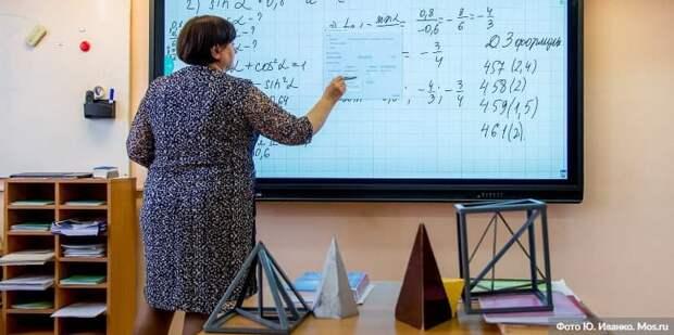 Для московских школьников запустили проект по подготовке к экзаменам /Фото: Ю. Иванко mos.ru