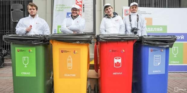 В колледже на Усиевича собрали на переработку почти 70 килограмм вторсырья