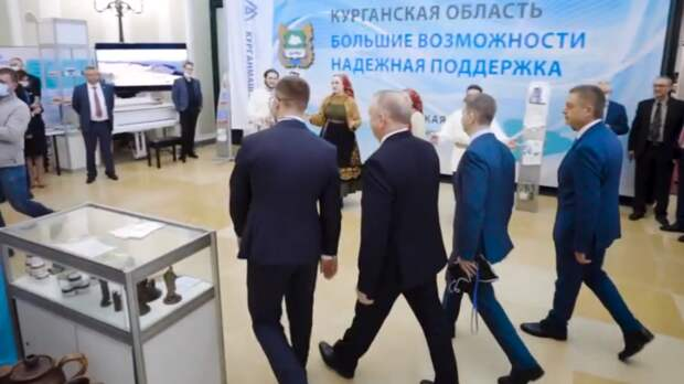 День Курганской области провели вТПП России
