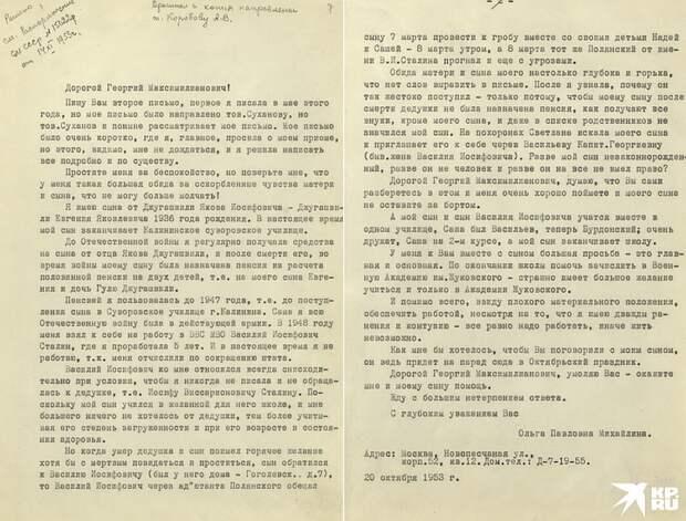 Правнук Сталина Селим Бенсаад: «Я вызываю самонареченного потомка Генералиссимуса Якова Джугашвили на ДНК-экспертизу»