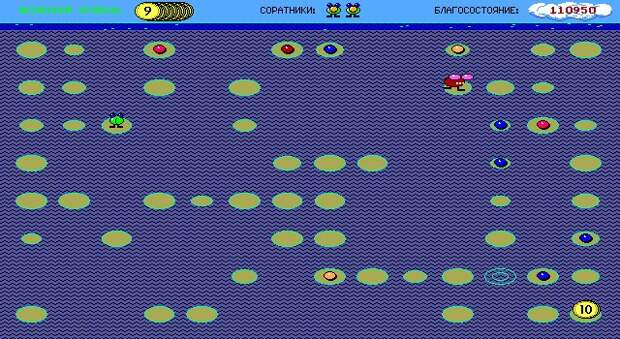 Perestroika - советская компьютеоная игра, выпущенная в 1990 году.